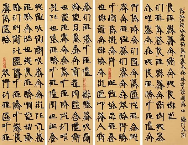 《毛主席语录——在延安文艺座谈会上的讲话》