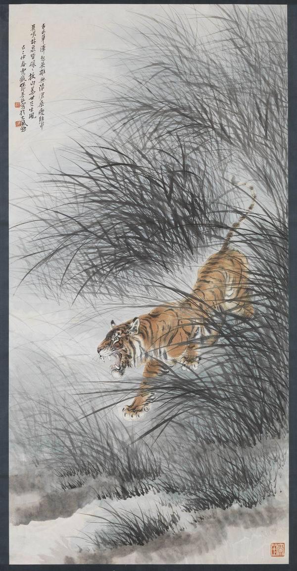 《草泽巨虎》