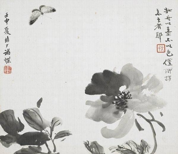 《张大千于非闇花卉草虫册 墨牡丹》