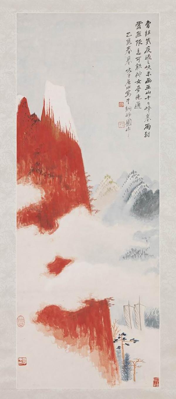 《巫山云雨图》