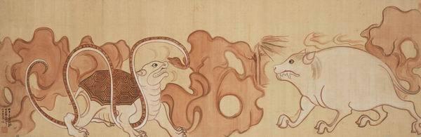 《张大千摹敦煌莫高窟第二四九窟野猪与玄武》