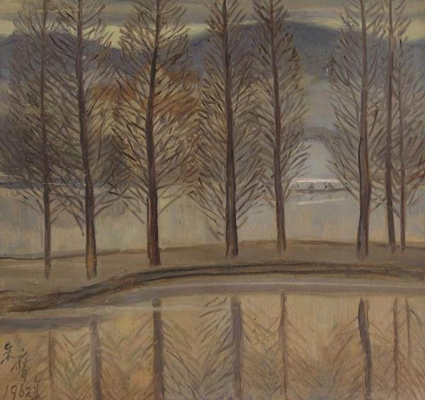 朱膺《芳堤远影》油画 1962年