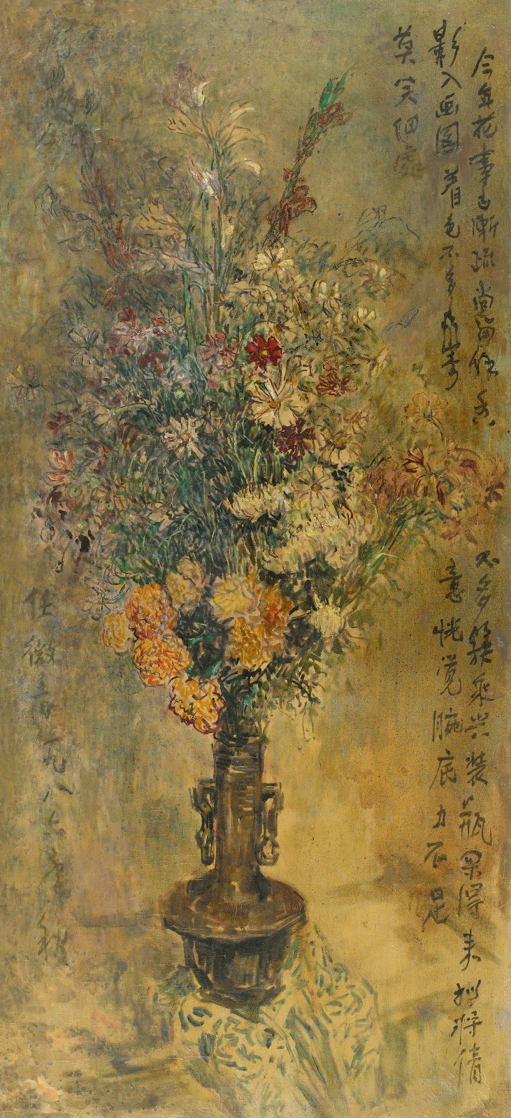 任微音《秋花》油画  147x67cm 1986年
