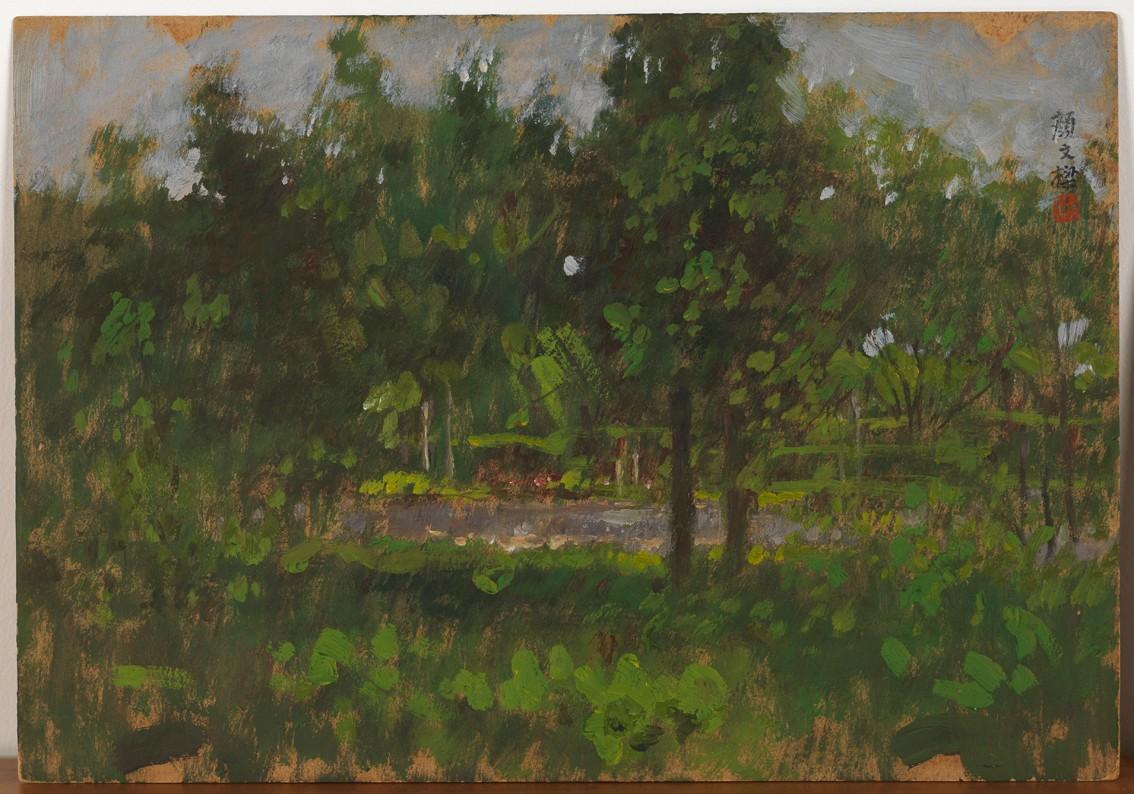 颜文樑《初秋》油画纸板  18x26cm 1955年