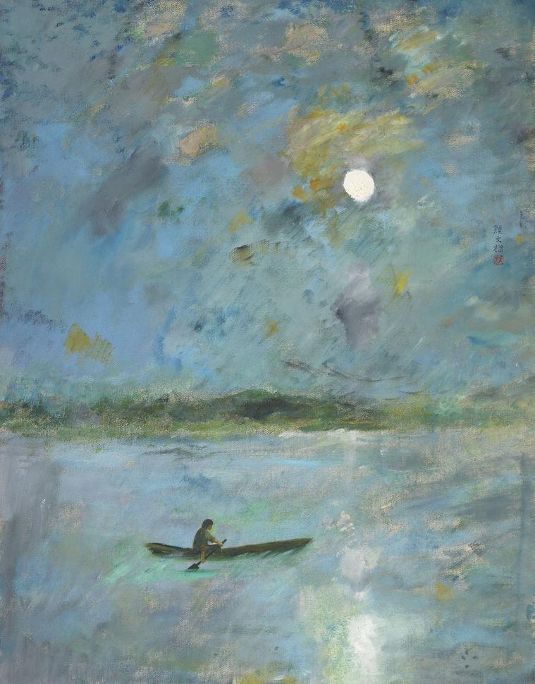 颜文樑《月夜泛舟》油画布面 48x63cm 1983年