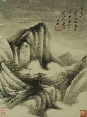 清 王鉴 【仿古山水册】二
