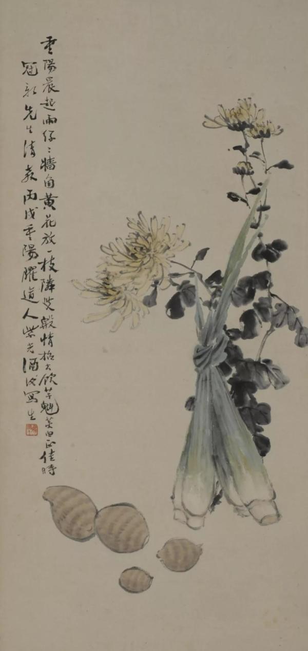 李德辉《黄菊茭芋图立幅》