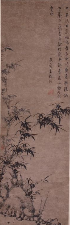 明 冯起震邢侗合作 《竹石图轴》 山东博物馆藏