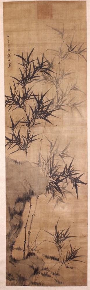 清 戴明说 《竹石图轴》 山东博物馆藏