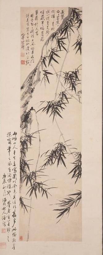 清 罗聘 《竹石图轴 》山东博物馆藏