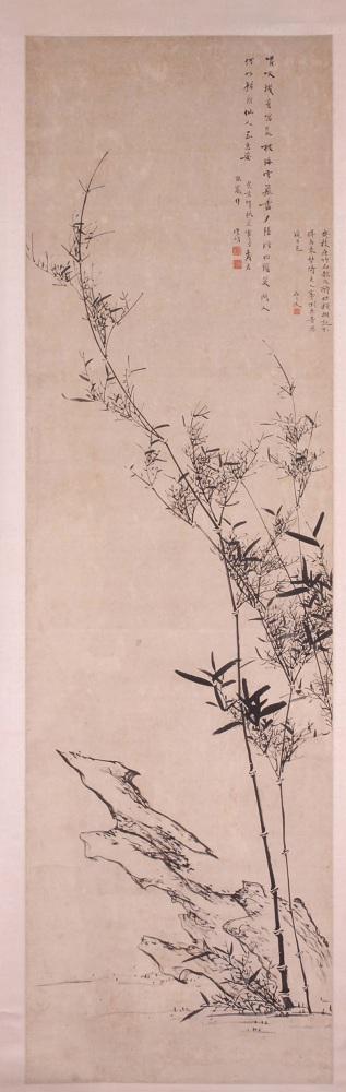 清 杨涵 《竹石图轴》  山东博物馆藏