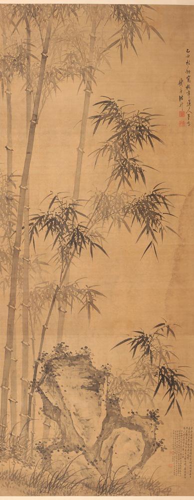 清 诸昇 《墨竹图轴》  山东博物馆藏