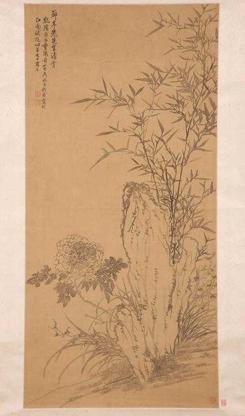 清 钱载 竹石图轴 山东博物馆藏