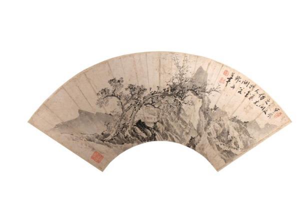 清光绪三十年《林正铎山水扇页》