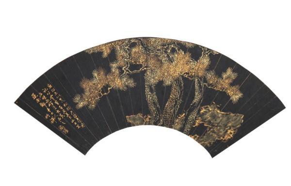 清《竹禅松树蓝底扇页》