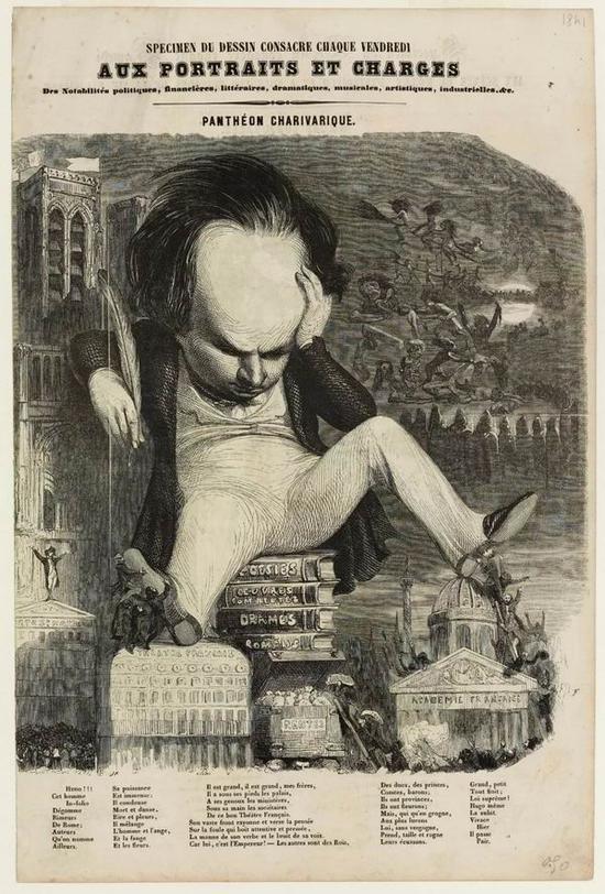 《维克多·雨果,嘈杂的先贤祠》