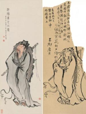 左:《纯阳真人小像》 右:《仿唐寅人物稿》