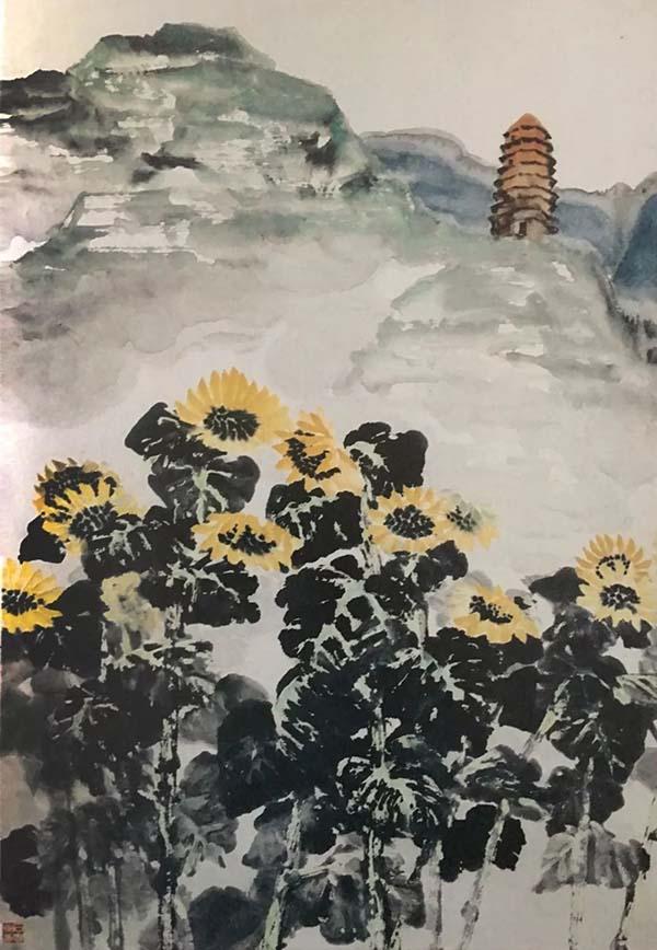 《宝塔葵花》