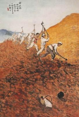《变工队——陕北农村生活小景》