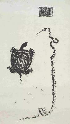 《龟蛇图》
