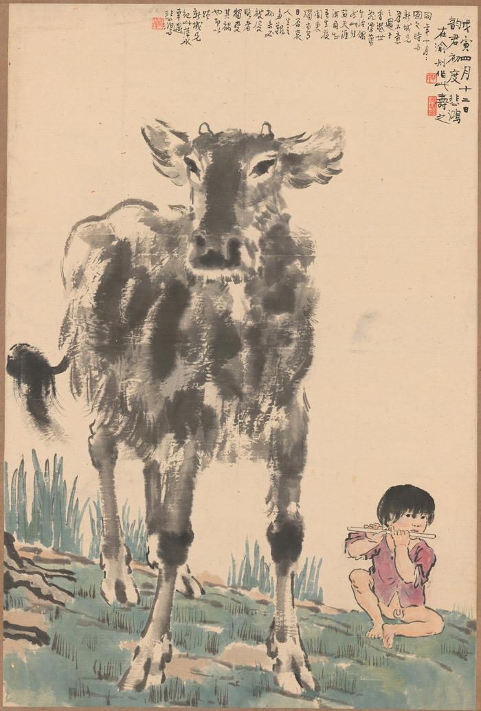 徐悲鸿 牧童与牛