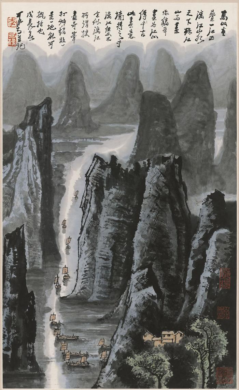 李可染 桂林山水