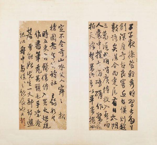 明清 手札册(34开)