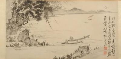 张宏《渔乐图卷》