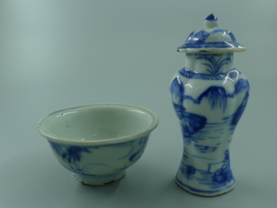 青花山水瓶、杯