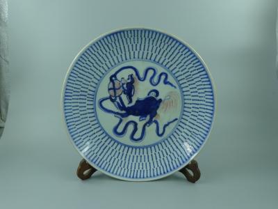 青花釉里红狮子绣球百寿盘