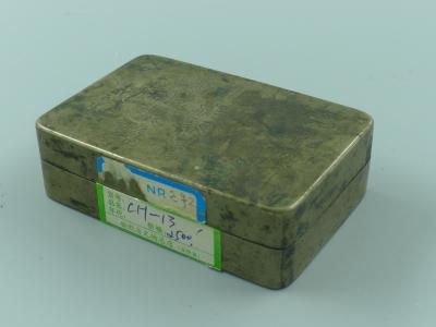 铜刻诗文墨盒