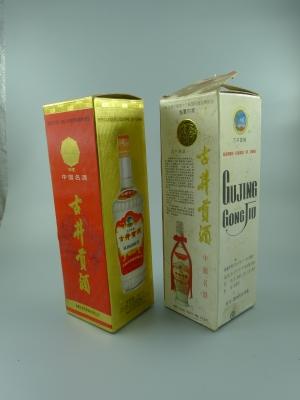 古井贡酒2瓶