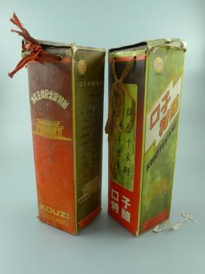 口子窖2瓶