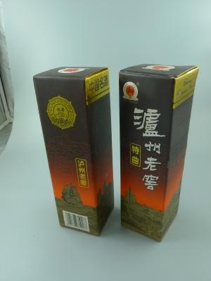 泸州老窖2瓶