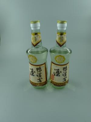 鸭溪窖酒2瓶