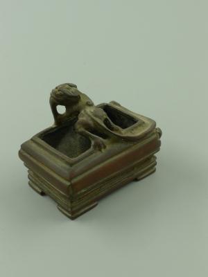 铜龙纹长方水盂