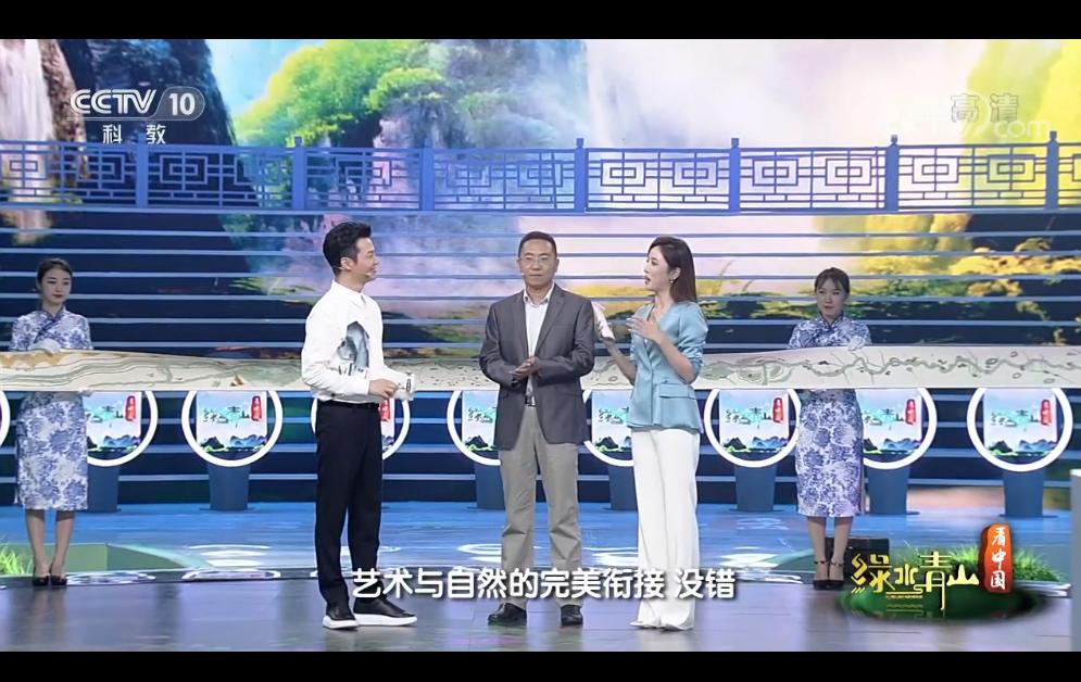 [绿水青山看中国]长十六米康熙《运河全图》尽显古人堪舆绘画智慧