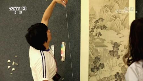 [文化十分]十分深度走近《中国历代绘画大系》匠心采集用镜头定格国宝风采