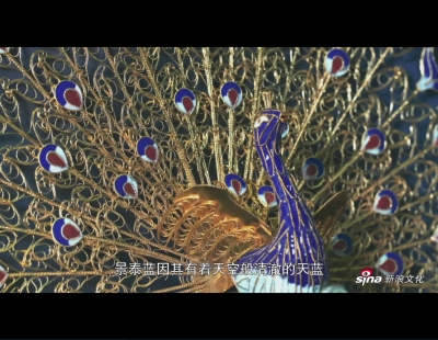 五分钟让你了解中国工艺美术集大成者 景泰蓝