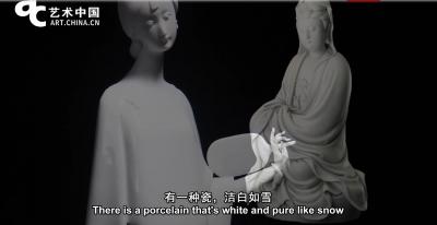 何以中国——德化瓷·中国白