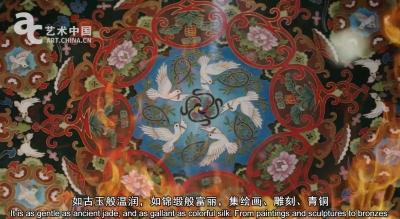 何以中国——景泰蓝