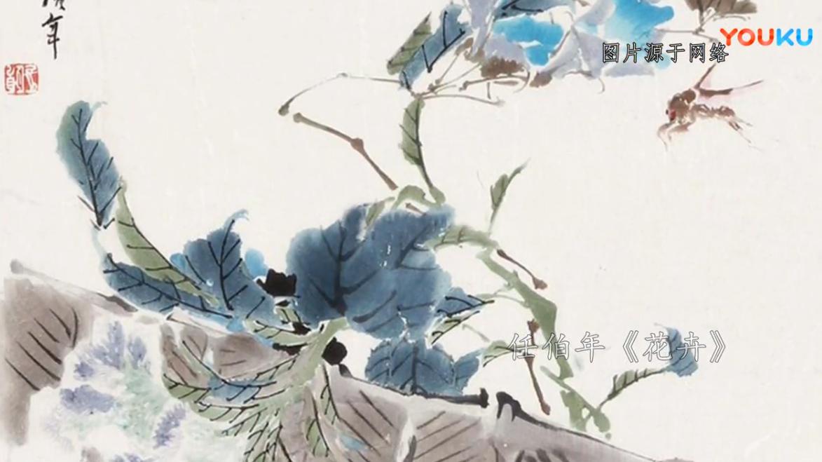 画家李魁正谈文人画的改革
