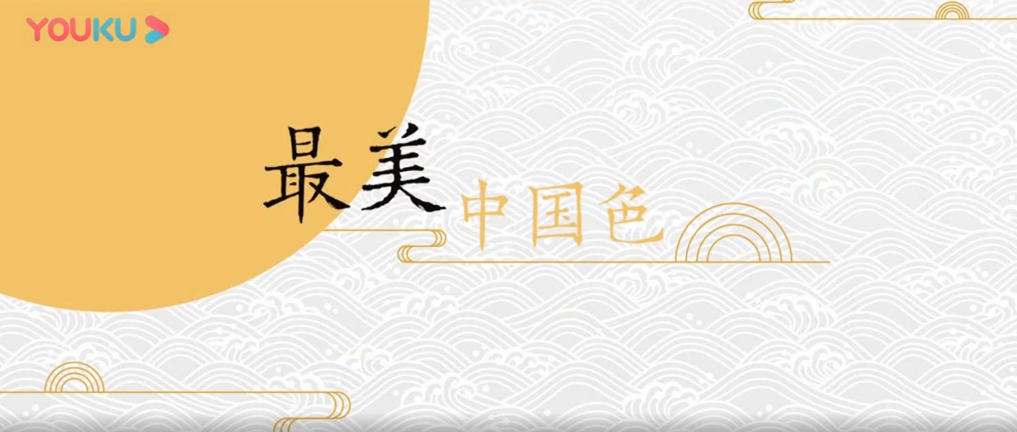 中国最古老的绘画颜料道家拿来炼丹药?他是艺术界中最神秘的色彩