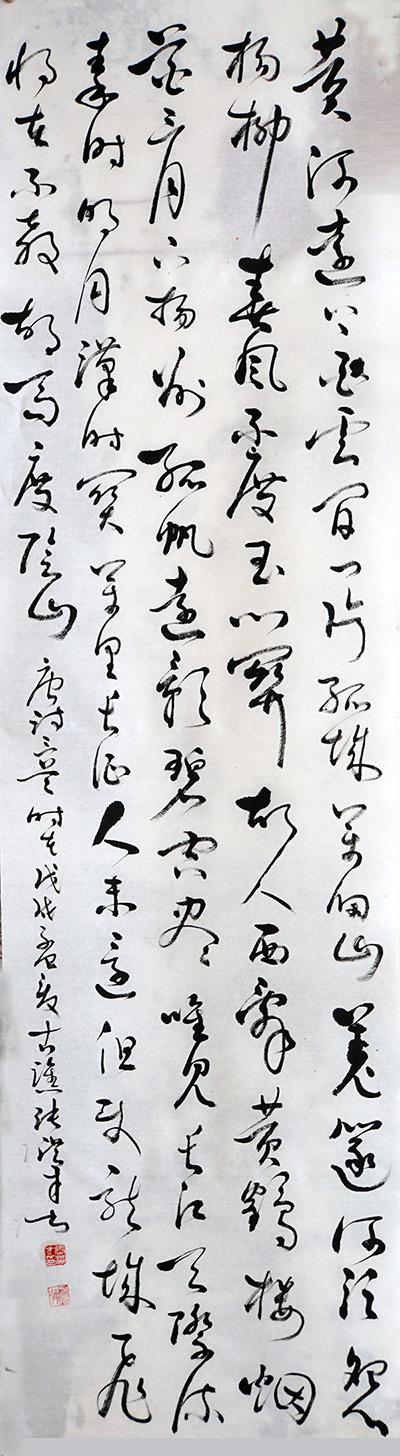 张洪才作品之一 (3)