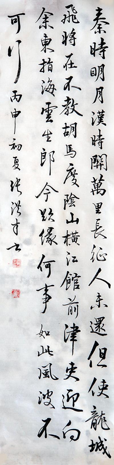 张洪才作品之一 (7)