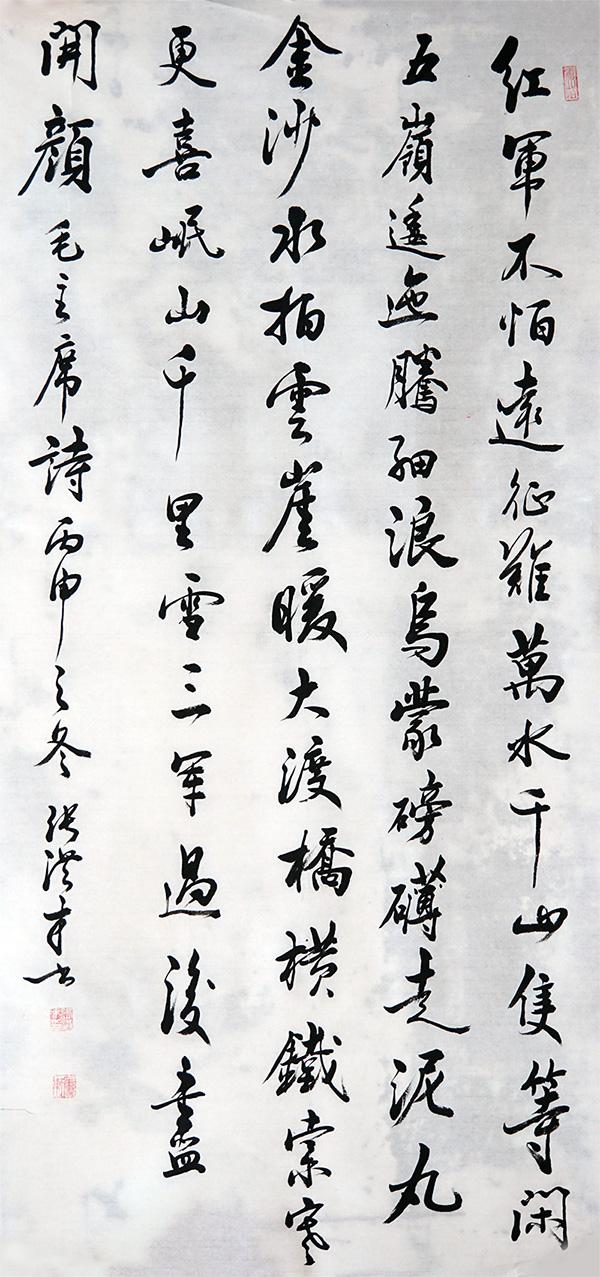 张洪才作品之一 (13)