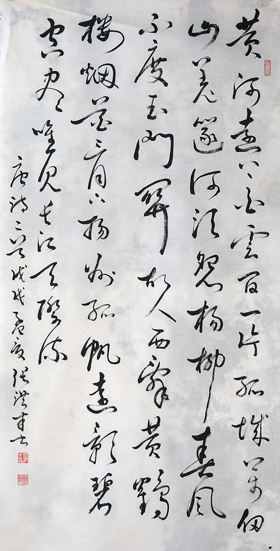 张洪才作品之一 (14)