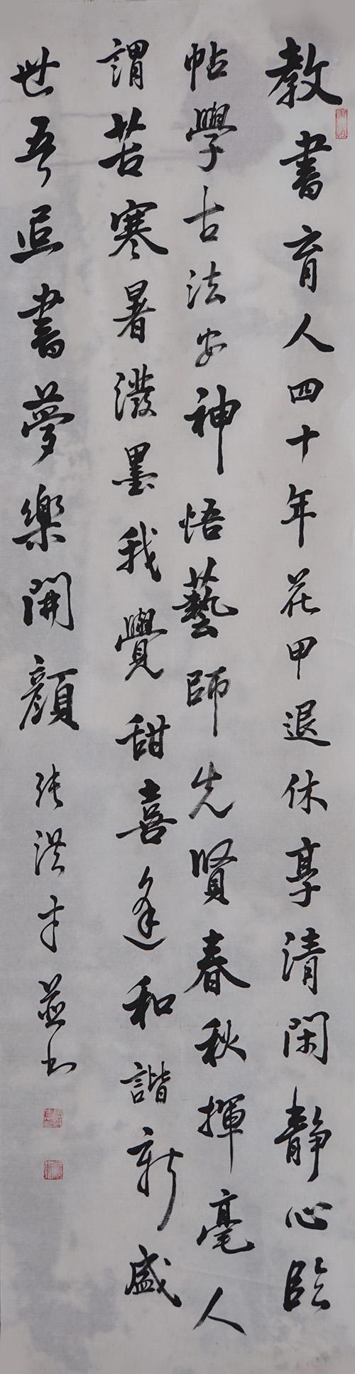 张洪才作品之一 (15)