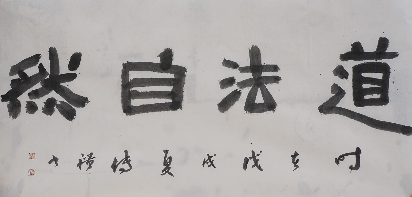 朱传礼作品之一 (3)