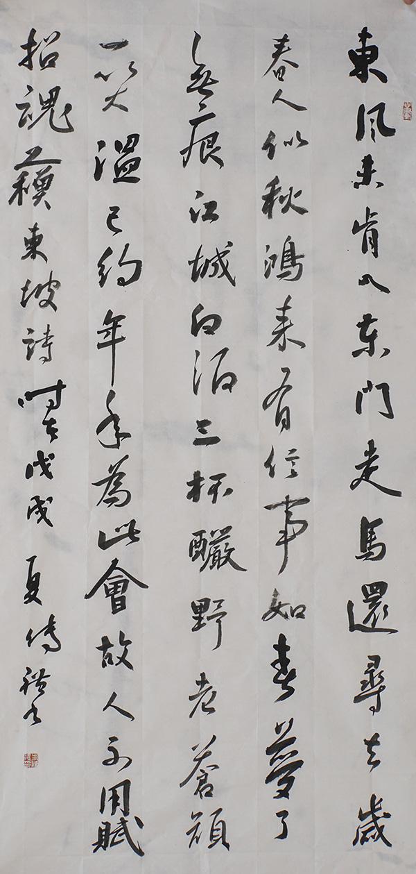 朱传礼作品之一 (7)